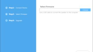 ファームウェア選択画面