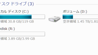 新SSD起動後