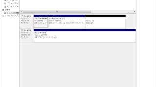 新SSDの管理画面