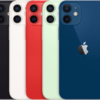 iPhone 12 miniとiPhone SE(第2世代)とXperia XZ1 compactとかを比べてみる