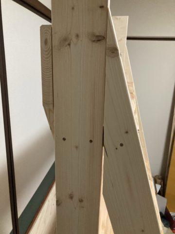 斜め支柱の隙間写真